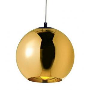 Lampa wisząca BOLLA UP  40 - szkło metalizowane