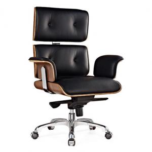 Fotel biurowy LOUNGE BUSINESS czarny-orzech
